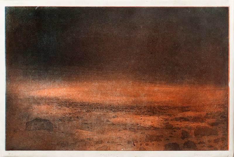 Marsnacht [Mars Night]